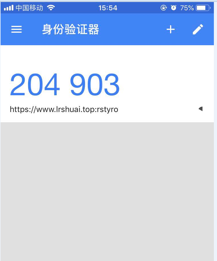 Google Authenticator界面